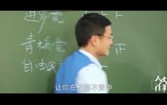 梅赐琪老师