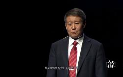 李强-中国离橄榄型社会还有多远