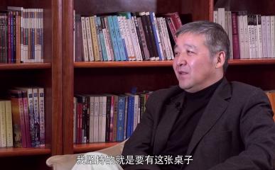 汪晖-人文学科的当代挑战